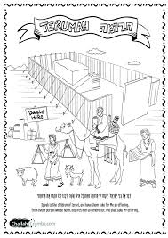 Tabernacle Coloring Page 11 Parshat Terumah Click On Picture To Print