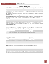 Resume Worksheet Cahill Career Development Center [ ] 6 Best Of Worksheets For College Students High Resume Worksheet School Student Template Examples Free Printable Resume Mplate Highschool Students Netteforda Fill In The Blank Rumes Ndq Perfect To Get A Job Federal Worksheet Mbm Legal Pin By Resumejob On Printable Out Salumguilherme