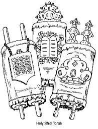 Simchas Torah Coloring Picture