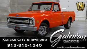 100 Classic Chevrolet Trucks For Sale 1969 Truck C 10 SHORT BED Gateway Cars 2KCM