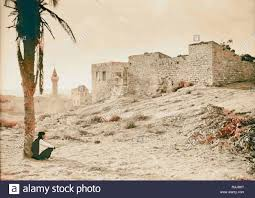 100 Caesarea Homes For Sale Kaisarieh Arab Homes Built Over Site Of Crusader