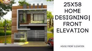 100 Home Designing Images 25 X 58 Front Elevation
