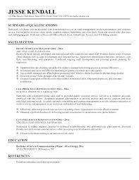 Resume Profile Example High School Examples