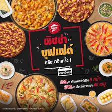 โปรโมชั่น บุฟเฟ่ต์พิซซ่าฮัท อิ่มไม่ยั้งทุกวันพุธ เริ่มต้นที่ 199 ... Print Hut Coupons Pizza Collection Deals 2018 Coupons Dm Ausdrucken Coupon Code Denver Tj Maxx 199 Huts Supreme Triple Treat Box For Php699 Proud Kuripot Hut Buffet No Expiration Try Soon In 2019 22 Feb 2014 Buy 1 Get Free Delivery Restaurant Promo Codes Nutrish Dog Food Take Out Stephan Gagne Deals And Offers Pakistan Webpk Chucky Cheese Factoria