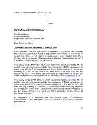 Recommendation Letter Employee Sample