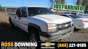 100 2007 Chevy Truck For Sale Used Chevrolet Silverado 2500HD Classic Vehicles For In Hammond