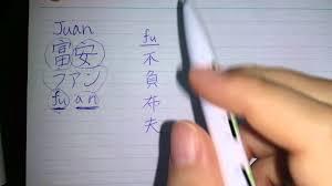 Kanji Me Writing Kanji for