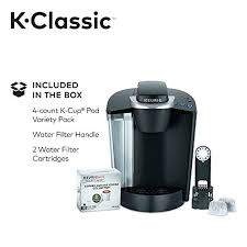 Keurig Coffee Maker K55 K Classic Single Serve Programmable Cup Pod Black Pot
