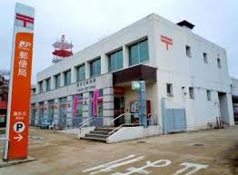 trouver et utiliser un bureau de poste au japon vivrelejapon