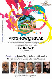 Our Running Art Show By Bengal Contemporary At SSVAD SSAVD Invitation POSTER