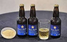 10 of the world s most expensive beers mental floss