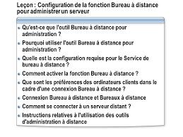 activer bureau a distance module 1 préparation de l administration d un serveur ppt