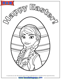 Princess Anna Happy Easter Coloring Page