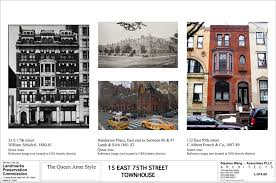 J Queen New York Kingsbridge Curtains by Landmarks Unreceptive To Mega Mansion Proposed For 11 15 East 75th