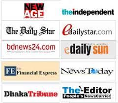 English Paper In Bangladesh