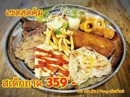 sos cuisine com เซตส ดค ม 359 kitkat sos ooto kaab ก น เต ก ก น fang เช ยงใหม
