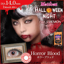 All White Halloween Contacts by Sheepon Rakuten Global Market Nail Giveaway Costume Colored