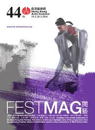bureau v駻itas formation 2016 hong kong arts festival festmag by hong kong arts festival