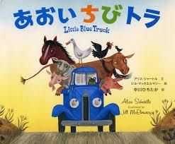 100 Truck Blue Book Little