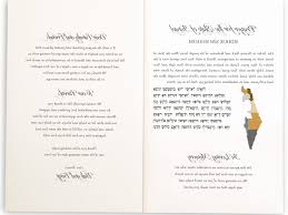 Free Word Templates for Wedding Invitations New Free Printable