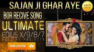 saajanji ghar aaye song free