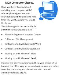 How To Word Your Computer Skills On A Resume by Do You Need To Improve Your Computer Skills We Would To Hear