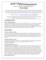Resume Sample Bank Teller No Experience Awesome Ideas With Umecareer In Of