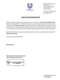 Carta De Recomendacion Pemex Jjuarezmejia Flickr
