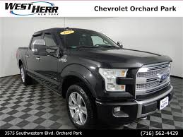 Used 2015 Ford F-150 For Sale In The Buffalo, NY Area | West Herr ...