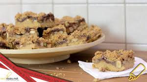 nuss dattel kuchen i rezept i dekadenter blechkuchen oder einfach ein restekuchen