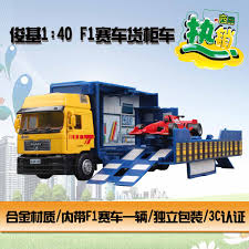 China Truck Repair, China Truck Repair Shopping Guide At Alibaba.com Towing Truck Repair Service Swanton Vt 8028685270 The Easiest Way To Repair The Trailer By Online A Hundred Visions Mobile Ntts Mobiletruckrepair Instagram Profile Picbear Direct Auto San Commercial Mechanic Best Image Kusaboshicom Freightliner Cascadia 2018 V44 Euro Simulator 2 Mod Youtube Fuel Delivery Onestop Services In Azusa Se Smith Sons Inc Indianapolis 24 Hour Trailer 3338 N Illinois China Shopping Guide At Alibacom