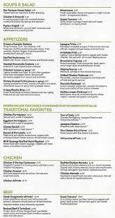 Olive Garden Menu Menu for Olive Garden Rosenberg Houston