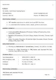 Other Interests Resume Examples Hobbies And For Example Writing Service Of Resumes Career