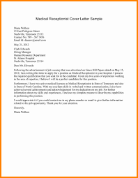 Front Desk Receptionist Jobs Nyc by Hotel Front Desk Clerk Cover Letter