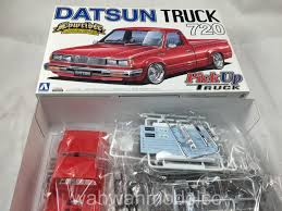 Aoshima 027790 1/24 Pick Up #2 Datsun Truck 720 Lowrider - WAH WAH ... 1969 Datsun 521 Truck Check Out This Japanese Classic 1971 Truck Rat Rods Rule Undead Sleds Hot Round 2 Mpc 125 1975 620 Pickup The Sprue Lagoon Used 1992 Nissandatsun Nissan Pickup Parts Cars Trucks Pick N Save 45 Likes 3 Comments Stuart Paul Discoratsun On Instagram Competion Catalog 1978 Nicoclub Fourtitudecom Party Gm Ford Dodge Ram Aoshima 027790 124 Up 720 Lowrider Wah Datman Nissan Cars For Sale Junkyard Find 1972 Truth About Datsun Go Car Spare Parts Car Png Download 1584