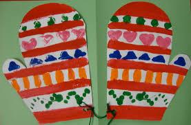 Art Paper Scissors Glue Symmetry Mittens