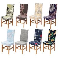 Stretch Spandex Dining Room Wedding Banquet Chair Cover Party Seat  Decoration