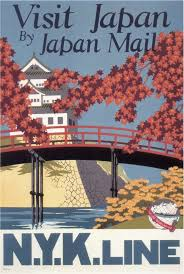 Vintage Travel Tourism Poster Art Visit Japan By Mail
