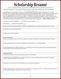 Scholarship Resume Sample Scholarships Cover Letter Template Examples Ideas