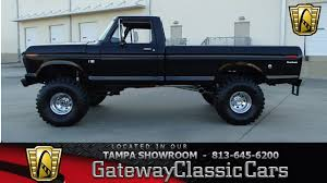 750 TPA 1976 Ford F100 Custom 360 CID V8 4 Speed Manual - YouTube