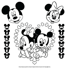 Mickey Mouse Clubhouse Birthday Coloring Pages To Print Christmas