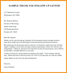 sle follow up letter after submitting a resume beacon essay best