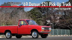 1969 DATSUN 521 Pic Up Truck - YouTube Motor Car Nissan Image Photo Free Trial Bigstock Datsun Pickup Truck Craigslist Awesome Bangshift Rough Start This 1982 720 Canyon State Classics Seattles Old Cars 1963 L320 Pickup Truck 1978 Datsun 620 Show Truck Sold Youtube The Annex Small Pickups Pinterest 1974 Sunny With A Sr20det Engine Swap Depot Hakotora Dominic Les Custom Skylinedatsun Hybrid Khabarovsk Russia August 28 2016 2018 Frontier Midsize Rugged Usa Say Hello Nurse To Widebody V8 Drive