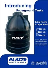 Water Tank Pipes Pictures by Plasto Water Tanks And Storage For More Details Visit Http