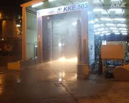 Buy High Pressure Truck Wash Equipment From KKE Wash Systems Pvt ... Ohio Distributor Uses Interclean Wash System For Its Truck Fleet Equipment Brisbane Gateway Express China Fully Automatic Rollover Bus And With Ce Industrial Pads Itallations Evans Environmental Wash Equipment Rollovers Commercials Istobal Machine Heavy Car Ultima Tanker Tir Systems Dbf Angrysonsmobliewashcom Washing Waswater Treatment Mw Watermark Maui Cleaning Commercial Vehicle Washing Detailing From Bosquis Mobile In St How To Clean Your The Most Effective Is Here Youtube