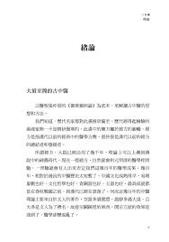 si鑒e de l ocde 書籍 道鑒傷寒論 病怎麼好 人體自己知道 dao jian shang han lun