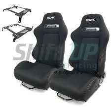 100 Recaro Truck Seats RECARO SR3 Black PAIR Reclinable Racing CLOTH 240sx Base