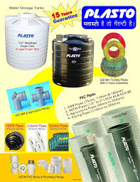 Water Tank Pipes Pictures by 117 Best Plasto Water Tanks And Fittings Images On