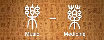 Music And Medicine The Differential