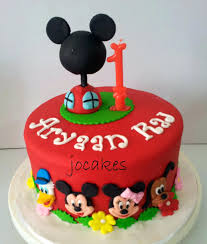 Cakes For A e Year Old Good Inspiration Birthday Cake Designs 1